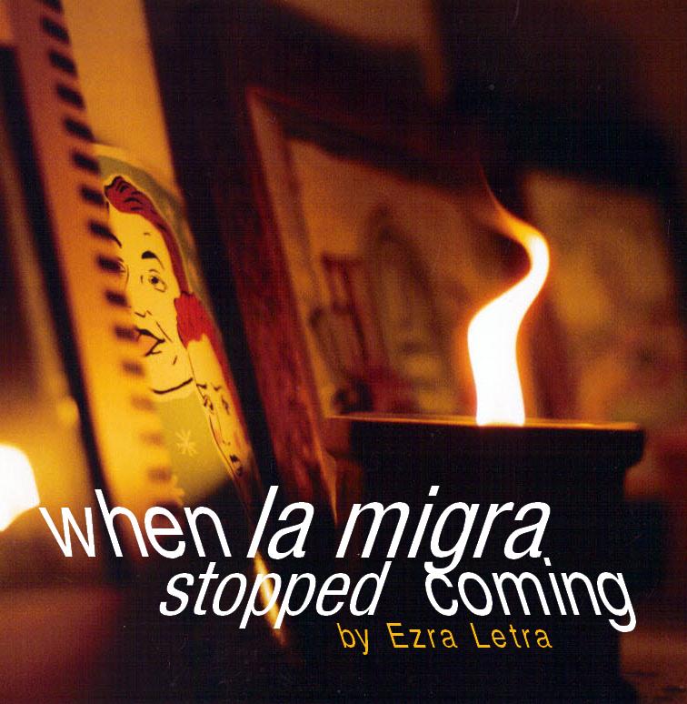 Fuck La Migra 75